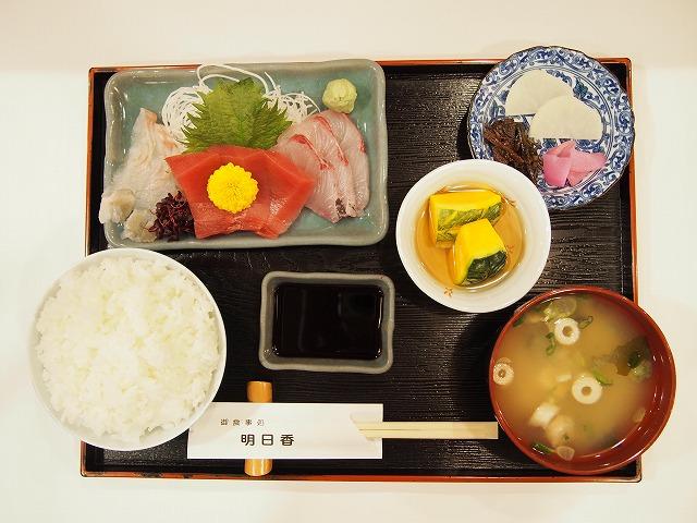 刺身盛合せ定食 (2)